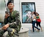 タイの軍人