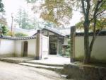 円教寺会館