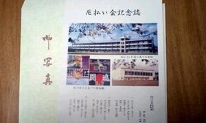PA0_00081.jpg