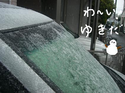 0io9.jpg