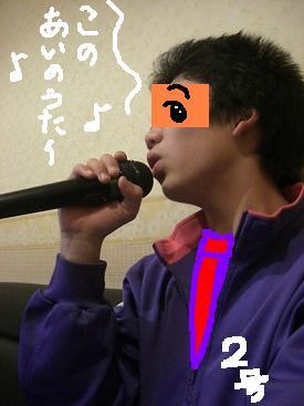 tukiyo3.jpg