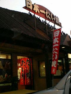 taiyaki_2.jpg
