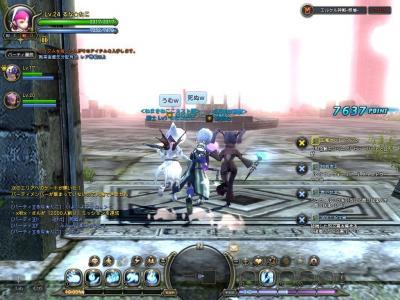 DN 2011-03-29 18-54-55 Tue