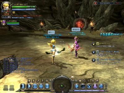 DN 2011-04-15 17-08-40 Fri
