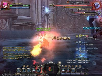 DN 2011-04-20 09-52-00 Wed