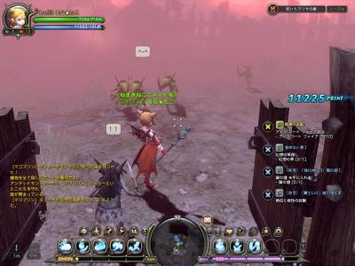 DN 2011-04-28 14-38-09 Thu