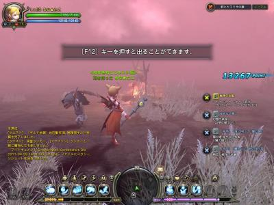 DN 2011-04-28 14-40-02 Thu
