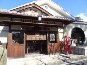 イノダコーヒ、清水支店