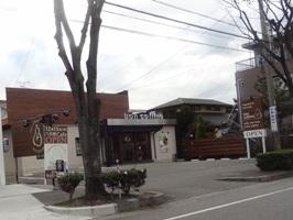 ベジタブル&フルーツカフェ「ボン・コリーヌ」のお店の外観