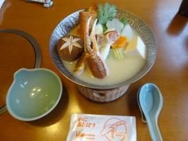 冬の御膳の「甲羅風のごん鍋」