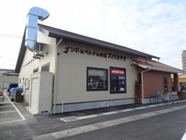 スバカマナ 岡崎南店のお店の外観2