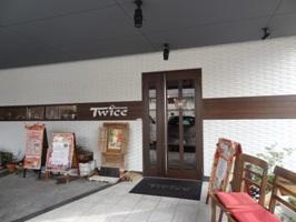 トワイスのお店の外観1