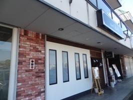 海味の蔵 寿和(とわ)のお店の外観