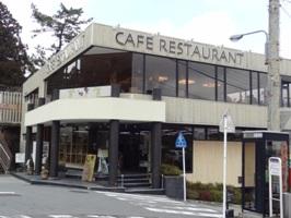 カフェレストラン旬幸のお店の外観