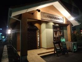 スバカマナ 岡崎南店のお店の外観 2