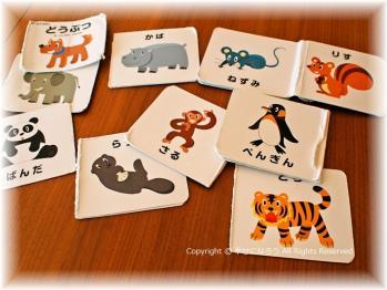 動物カード?