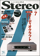Stereo07.jpg