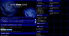blue_rose_black.jpg
