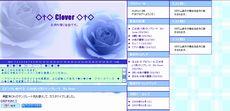 blue_rose_white.jpg