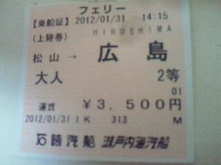 201202020640001.jpg