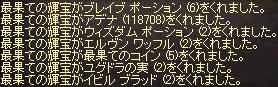C001.jpg