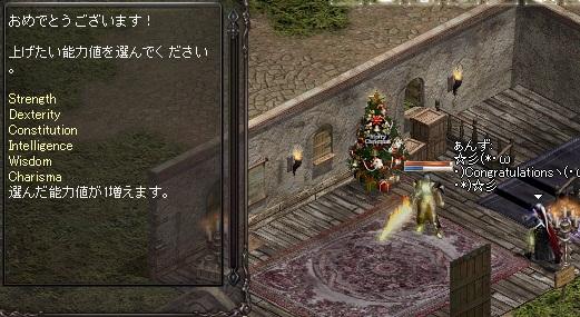 LinC00021.jpg