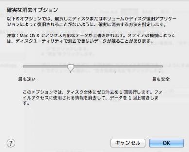 スクリーンショット 2012-02-18 14.52.47