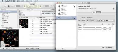 iTunes_1.png