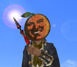 太陽と大地の恵み