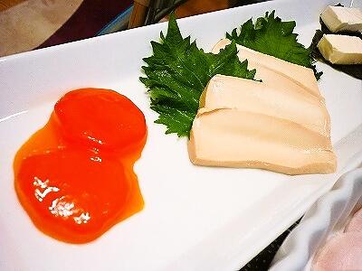 foodpic2143870.jpg