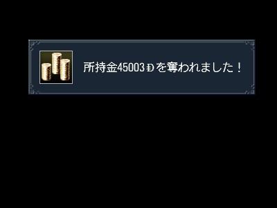 822.jpg