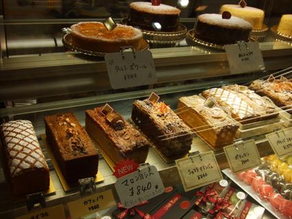 タルト&パウンドケーキ
