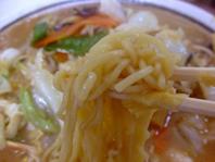 五目ラーメン麺