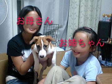 20070916-01.jpg