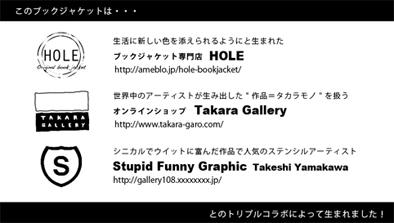 tghole_2.jpg