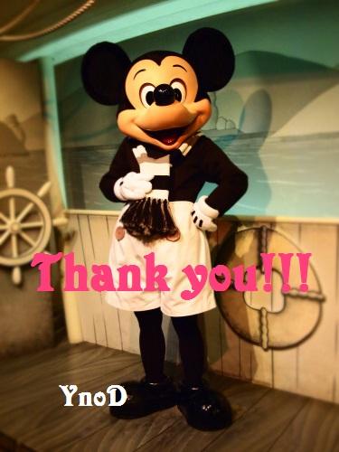 ありがとう!!!