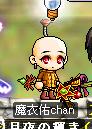 魔衣佑散髪4