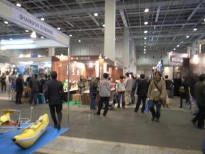 fishingshow2.jpg
