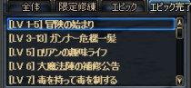 lan_epic.jpg