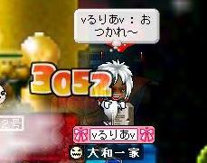 Maple0474a.jpg