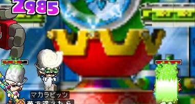 Maple0524a.jpg