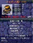Maple0527a.jpg