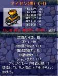 Maple0528a.jpg