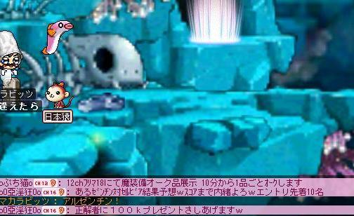 Maple0598a.jpg