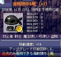Maple0660a.jpg