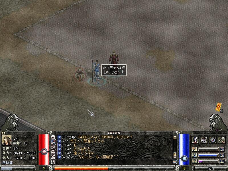 天上碑-2007年11月07日-001