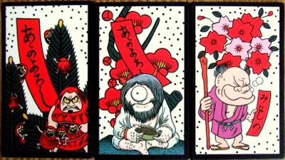妖怪花あそび2 赤短冊