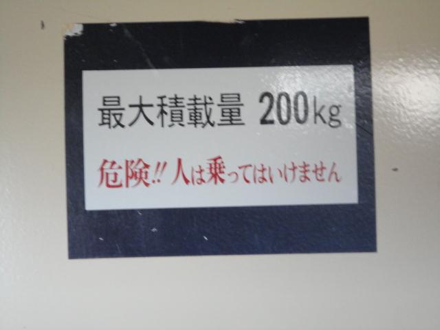 エレベーター3