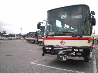 20071111075441
