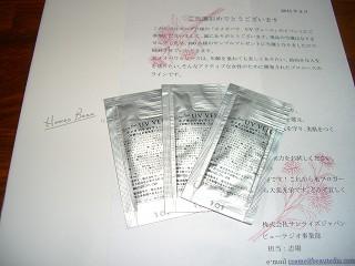 2011_05300052.jpg